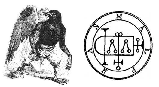 Crtež Malfasa koji je nacrtao Collin de Plancy i objavio u svom delu Dictionnaire Infernal, a sa desne strane je Malfasov sigil
