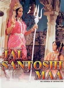 Plakat za film o Santoši Ma