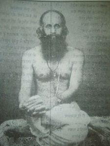 Shree Narayan Kaka Maharaj