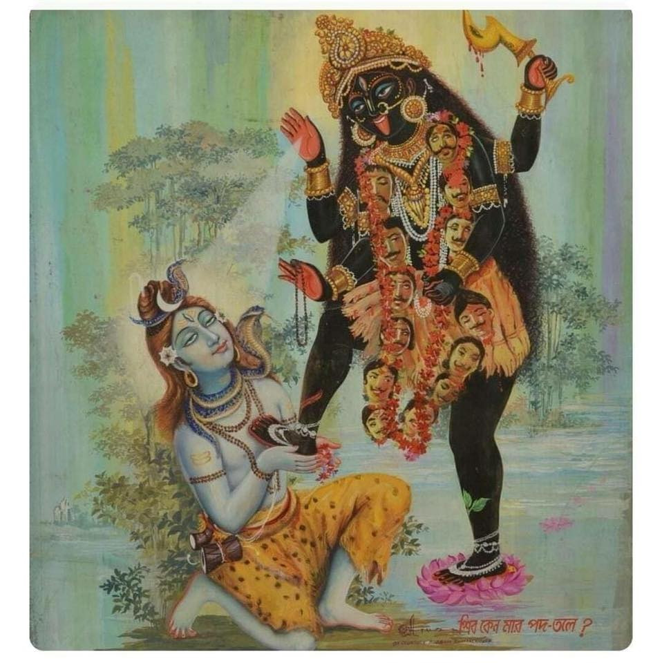 Savasana Mahakali